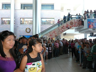 f:id:honduras:20081207222011j:image:h100