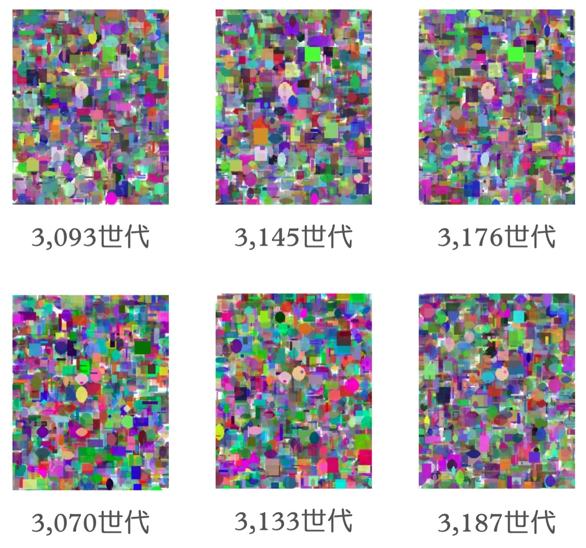f:id:honeshabri:20210208002023j:plain