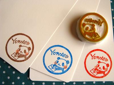 f:id:honey-chocolate:20110504181426j:image