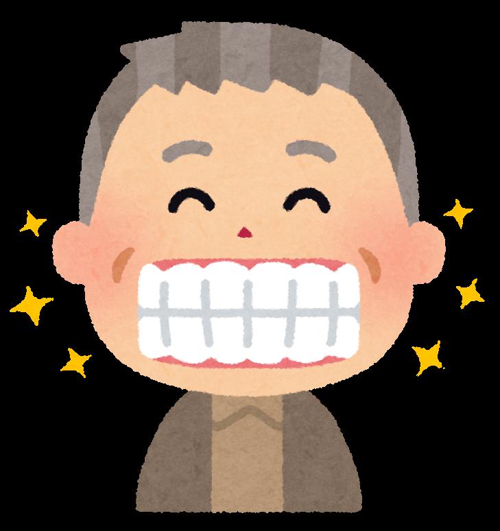 f:id:honey-dental:20200322213255p:plain