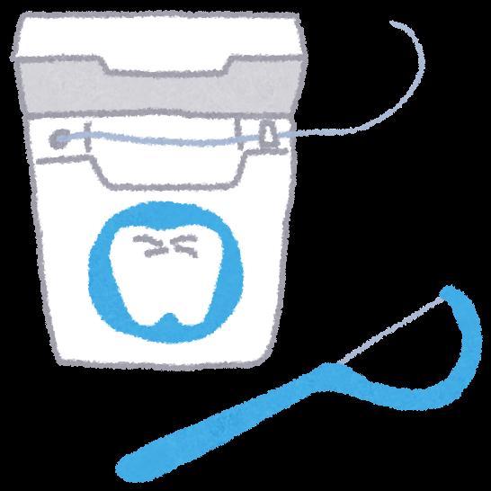 f:id:honey-dental:20200407224128p:plain