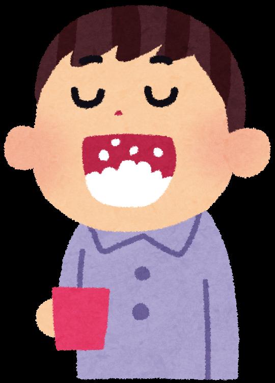 f:id:honey-dental:20200413213451p:plain
