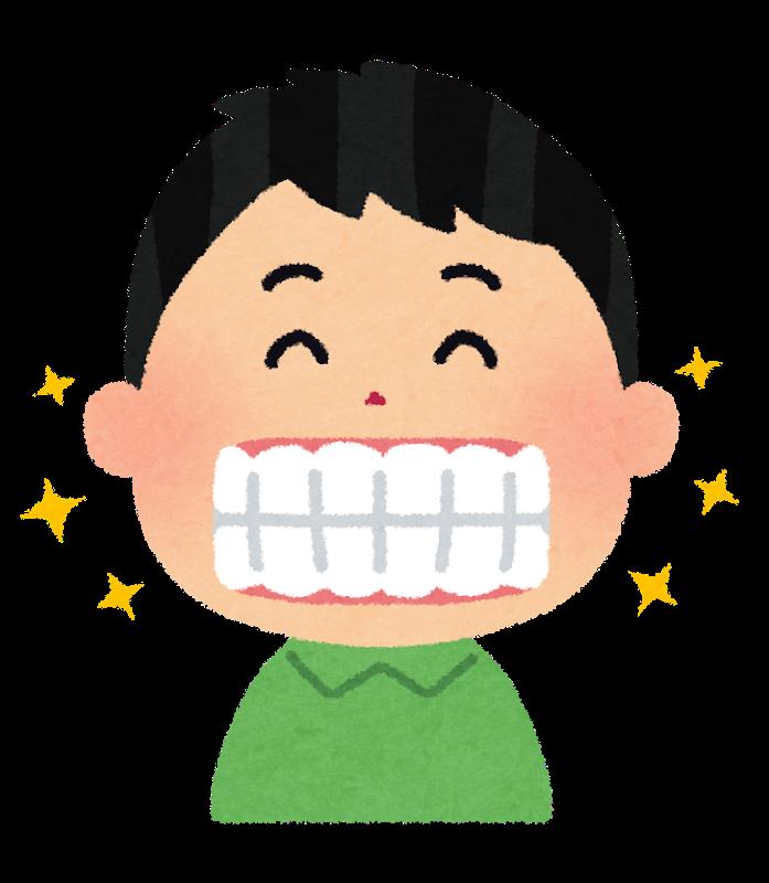 f:id:honey-dental:20200416190825p:plain