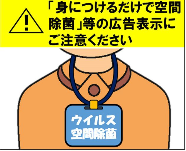 f:id:honey-dental:20200517220427j:plain