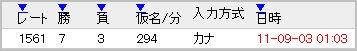 f:id:honey-seven:20110903010749j:image