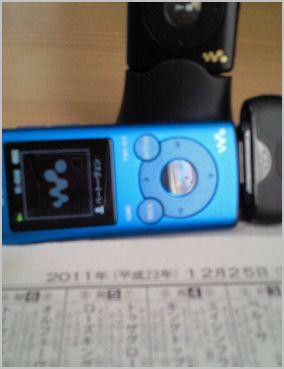 f:id:honey-seven:20111225112049j:image
