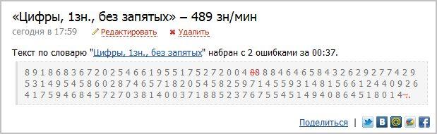 f:id:honey-seven:20111227000402j:image