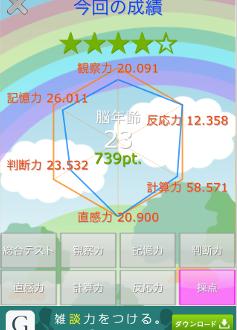 f:id:honey-seven:20130926211104p:image