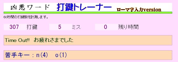 f:id:honey-seven:20130930221724p:image