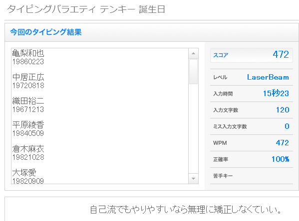 f:id:honey-seven:20140130215809p:image