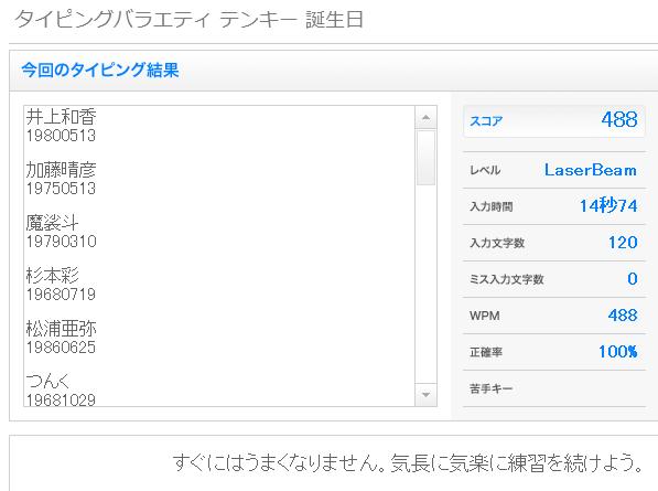 f:id:honey-seven:20140131221444p:image