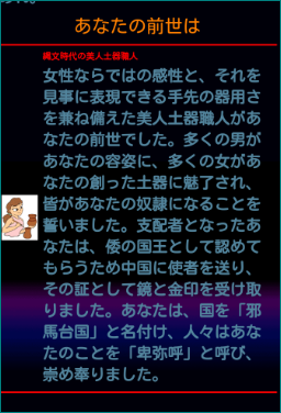 f:id:honey-seven:20151109001325p:image