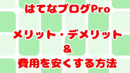 f:id:honey-try:20191202012010p:image