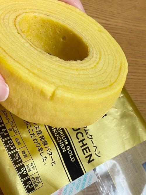 バウムクーヘン厚さ2.5cm、直径9cm