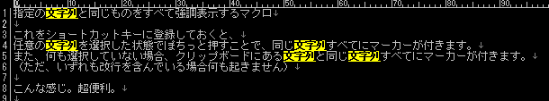 f:id:honey8823:20150820151827p:plain