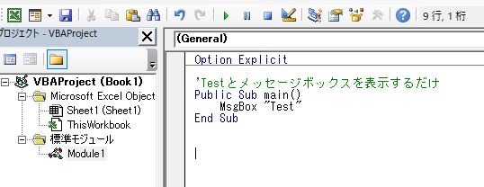 f:id:honey8823:20180516151823p:plain