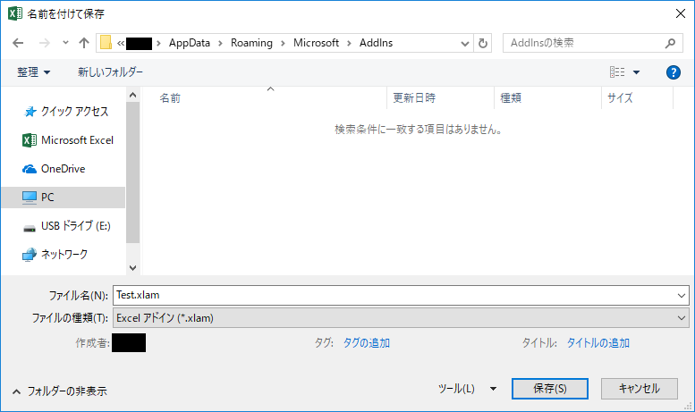 f:id:honey8823:20180516151832p:plain