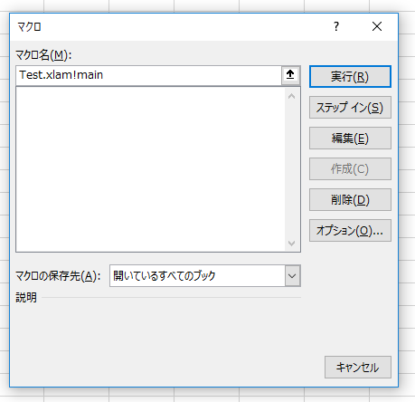 f:id:honey8823:20180516153422p:plain
