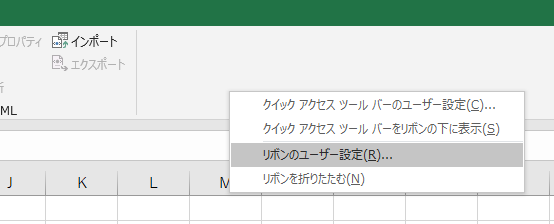 f:id:honey8823:20180516154317p:plain