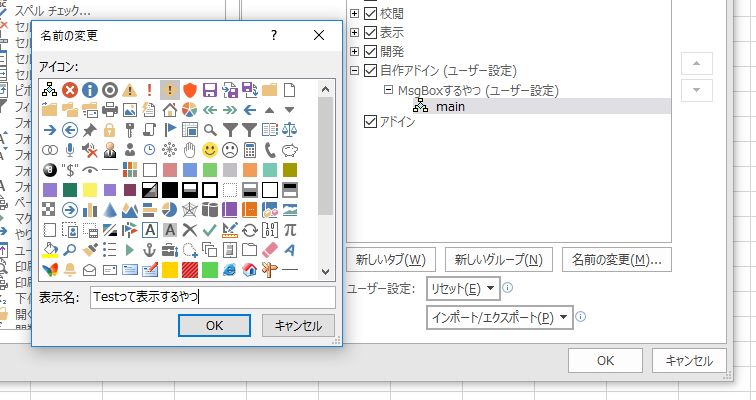 f:id:honey8823:20180516155454p:plain