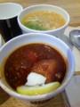 東京ボルシチと筍と豚肉のサンラータン@スープストック