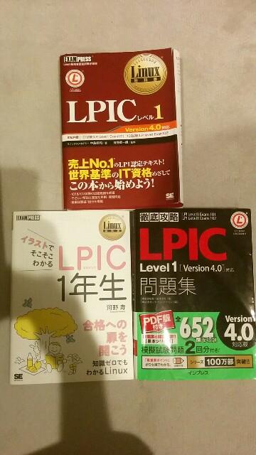 f:id:honeycomware_inc:20160929235630j:image
