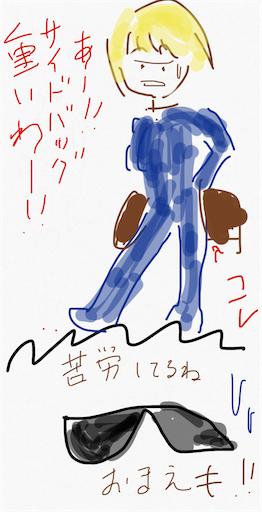f:id:honeyhornet:20200102065808p:image