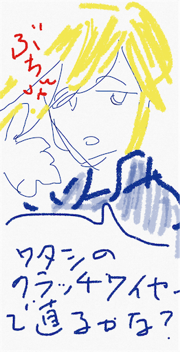 f:id:honeyhornet:20200122210154p:image