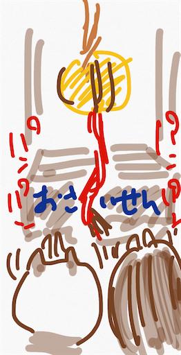 f:id:honeyhornet:20200202090036p:image