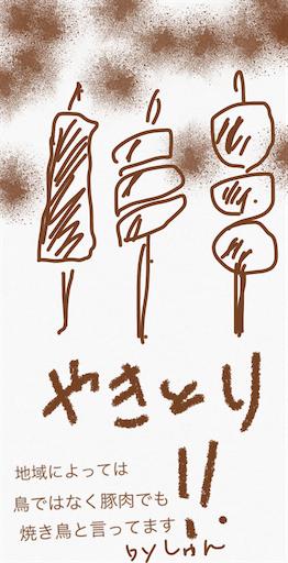 f:id:honeyhornet:20200321165101p:image