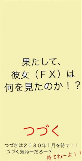f:id:honeyhornet:20200526213839p:image