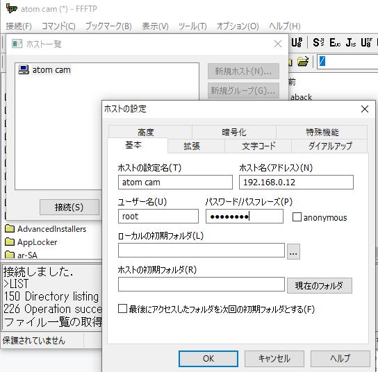 f:id:honeylab:20210526021243p:plain