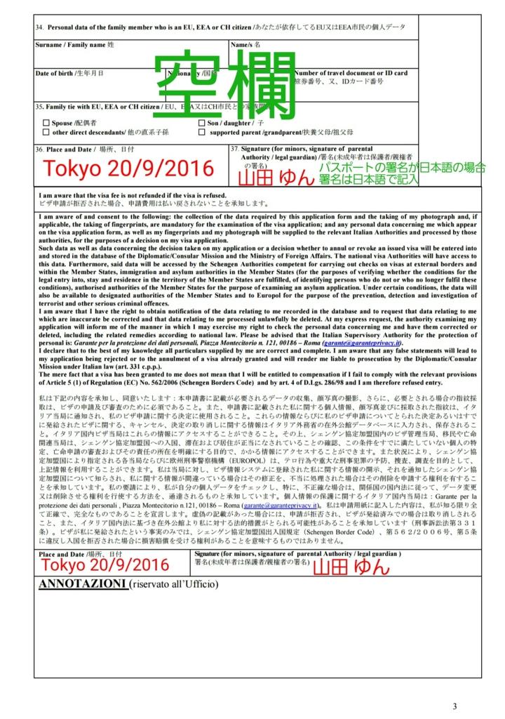 f:id:honeystoxic:20160927152041j:plain