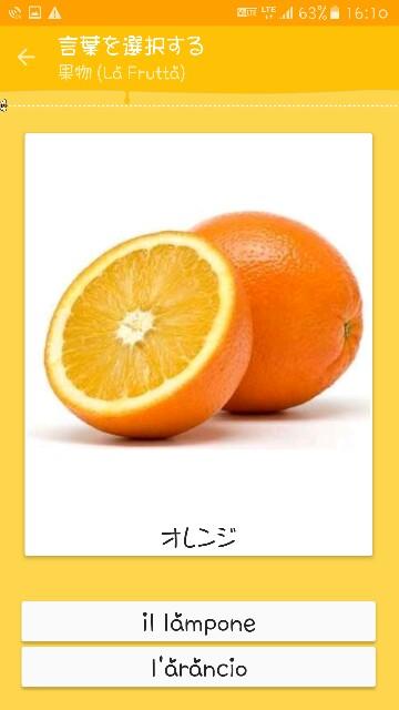 f:id:honeystoxic:20161010235013j:plain