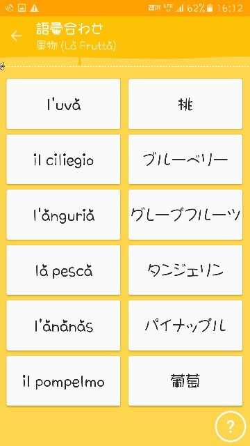 f:id:honeystoxic:20161010235458j:plain