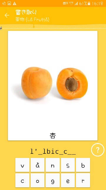 f:id:honeystoxic:20161010235802j:plain
