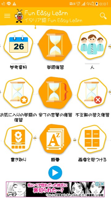 f:id:honeystoxic:20161011004123j:plain
