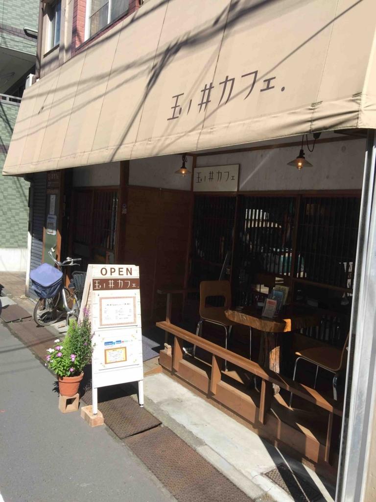 f:id:hongakuka:20160731203115j:plain