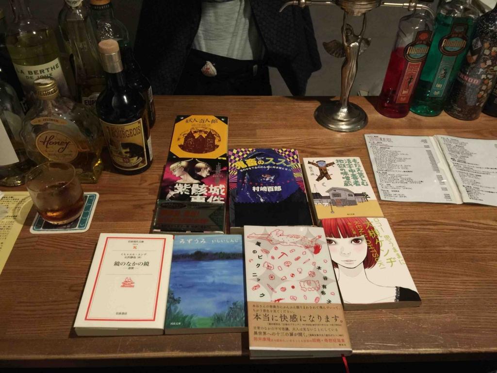 f:id:hongakuka:20160910221357j:plain