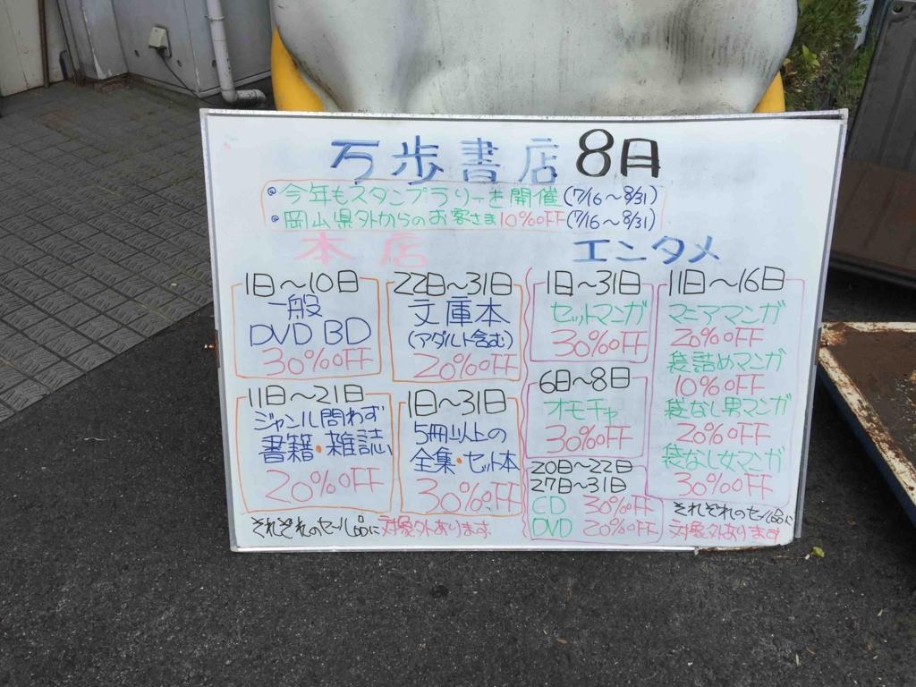 f:id:hongakuka:20160910232308j:plain