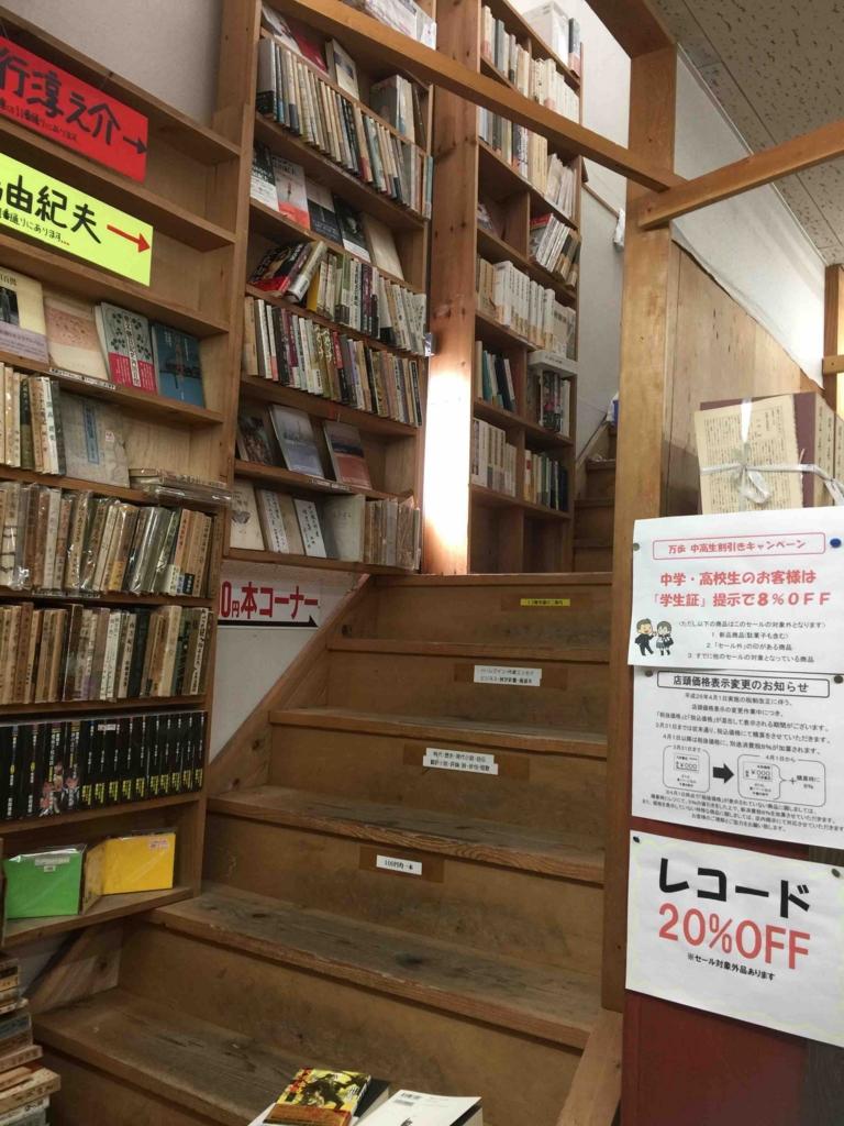 f:id:hongakuka:20160910232716j:plain