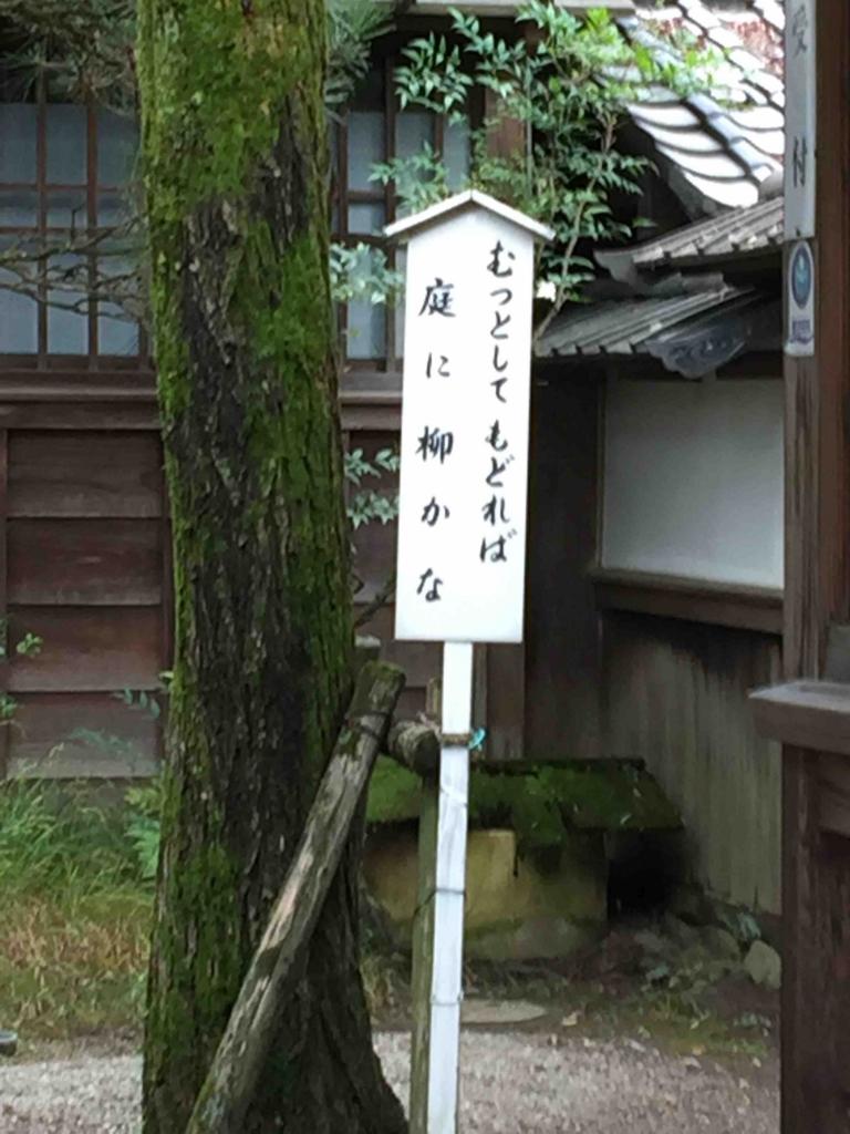 f:id:hongakuka:20160926222133j:plain