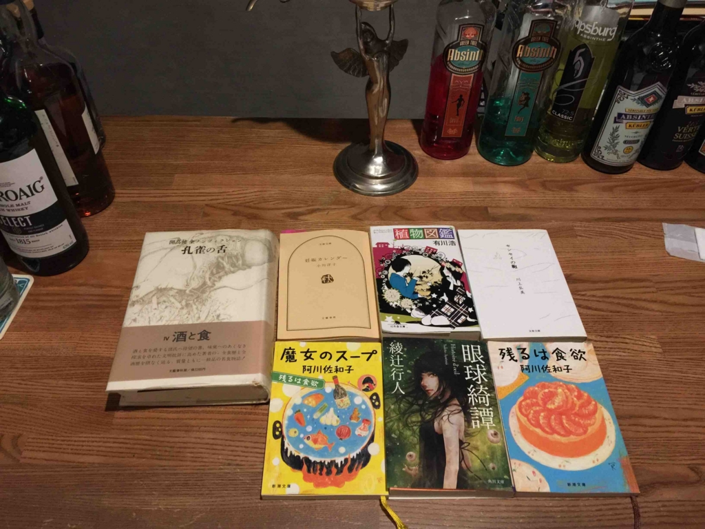f:id:hongakuka:20161008233648j:plain