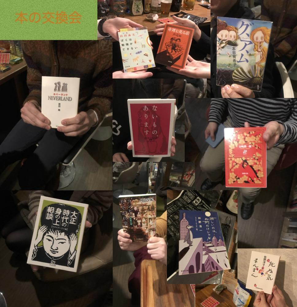 f:id:hongakuka:20170123204529j:plain