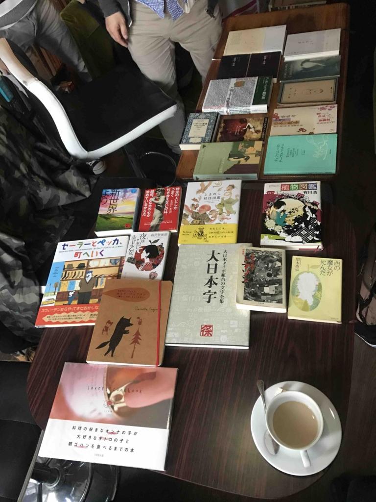 f:id:hongakuka:20170403211106j:plain