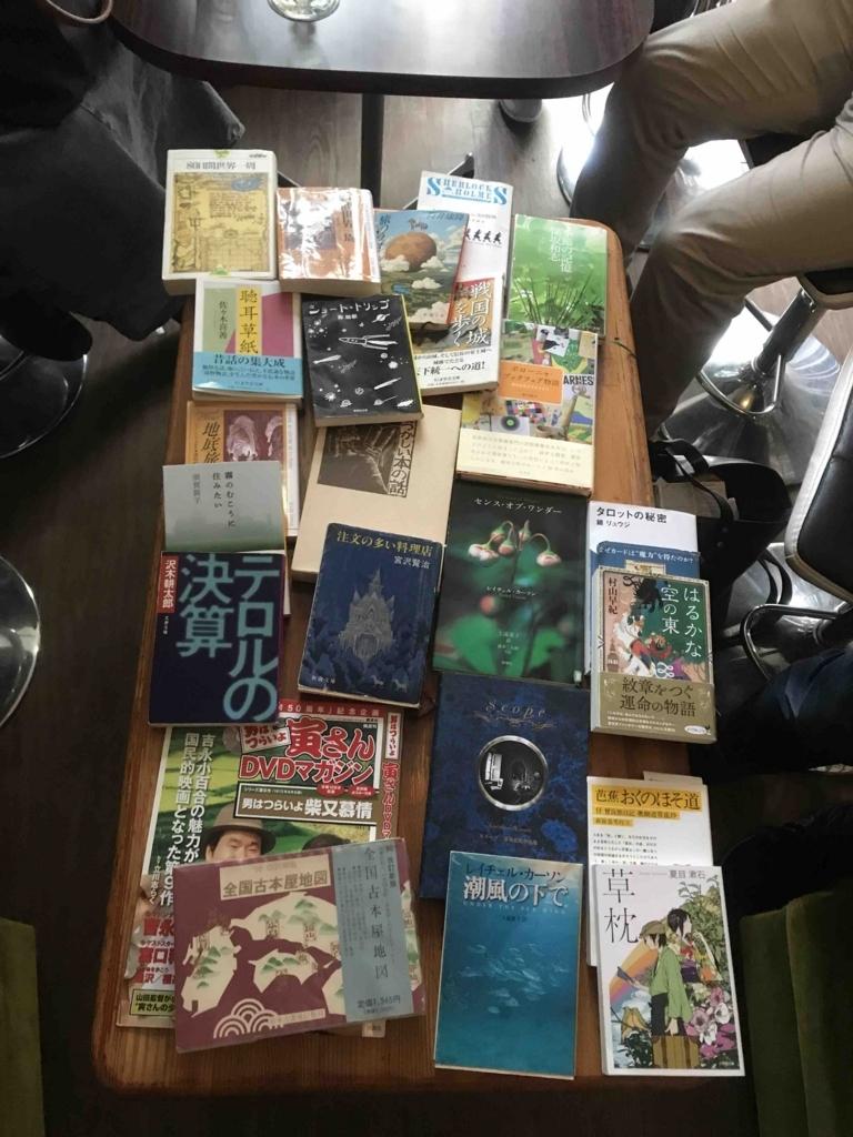 f:id:hongakuka:20170529213141j:plain