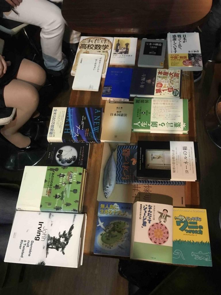 f:id:hongakuka:20171015204245j:plain