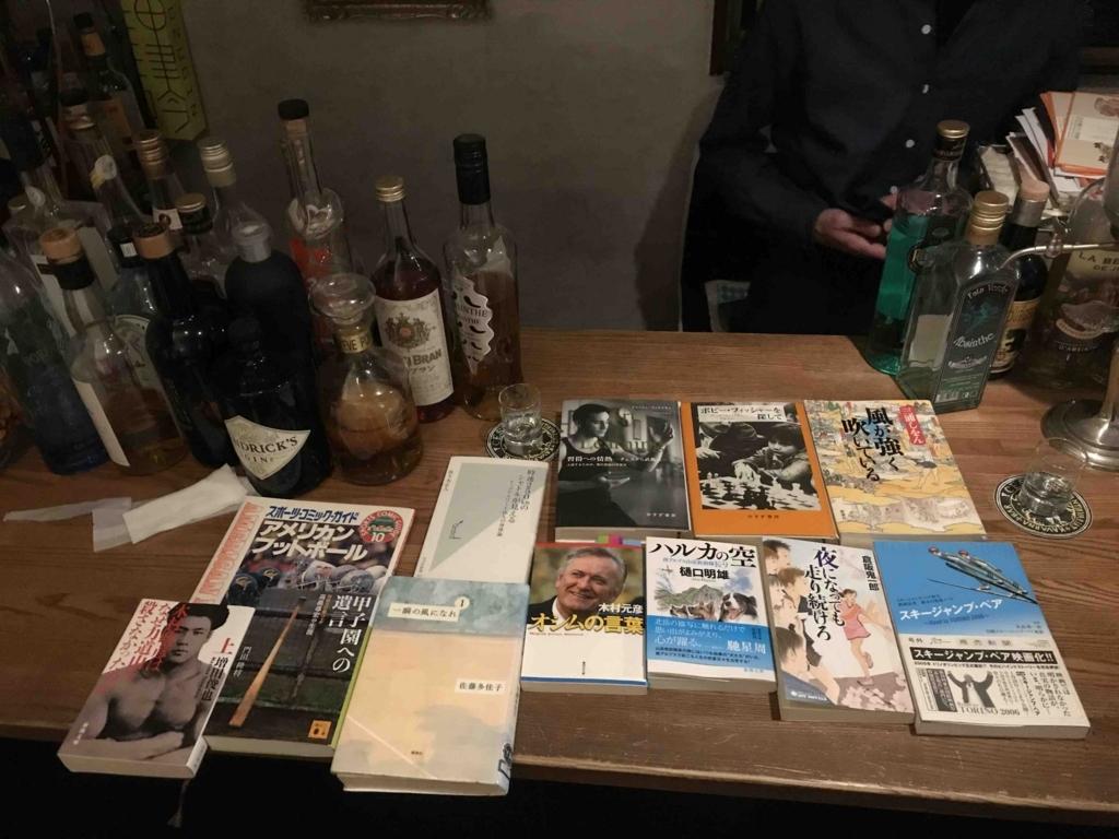 f:id:hongakuka:20171111200611j:plain