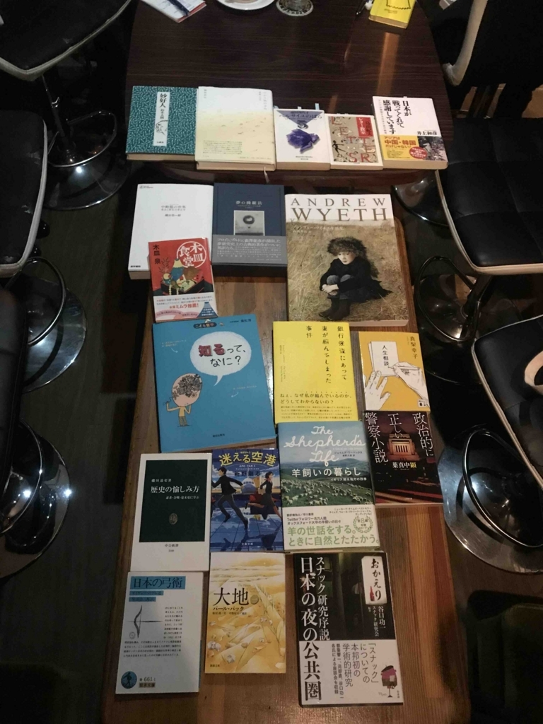 f:id:hongakuka:20171214202951j:plain