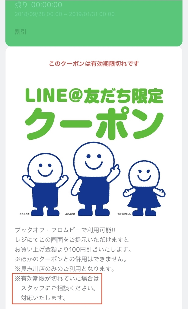 f:id:hongakuka:20190204185634j:plain
